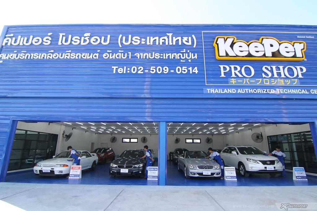 57_11 XO PR Keeper Pro Shop 149