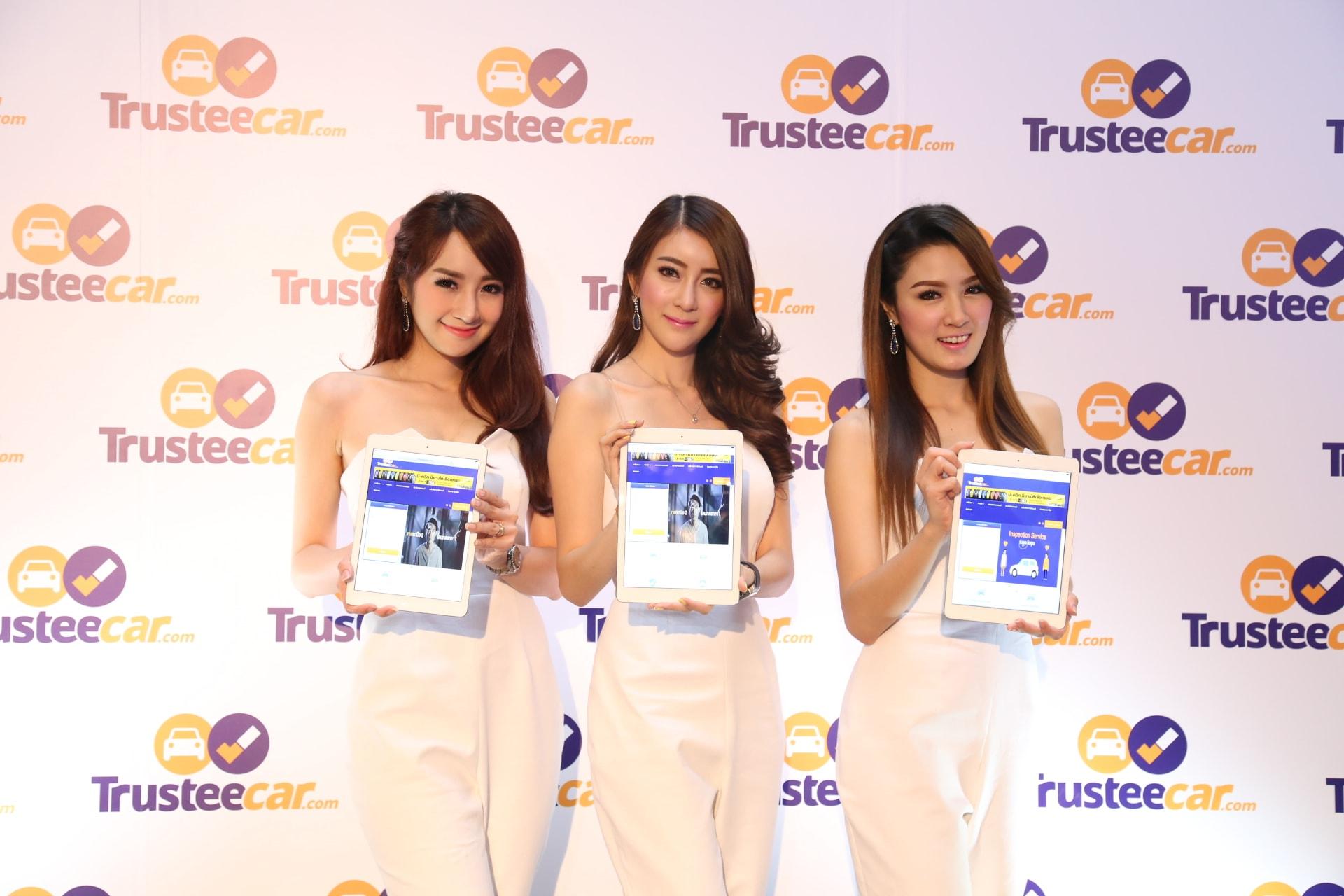 Trusteecar2