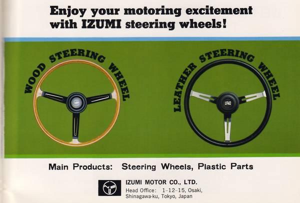 IZUMI_Steering_Wheels