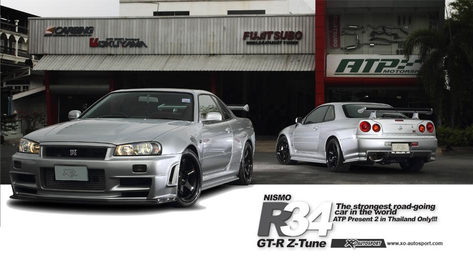 R34 Z TUNE