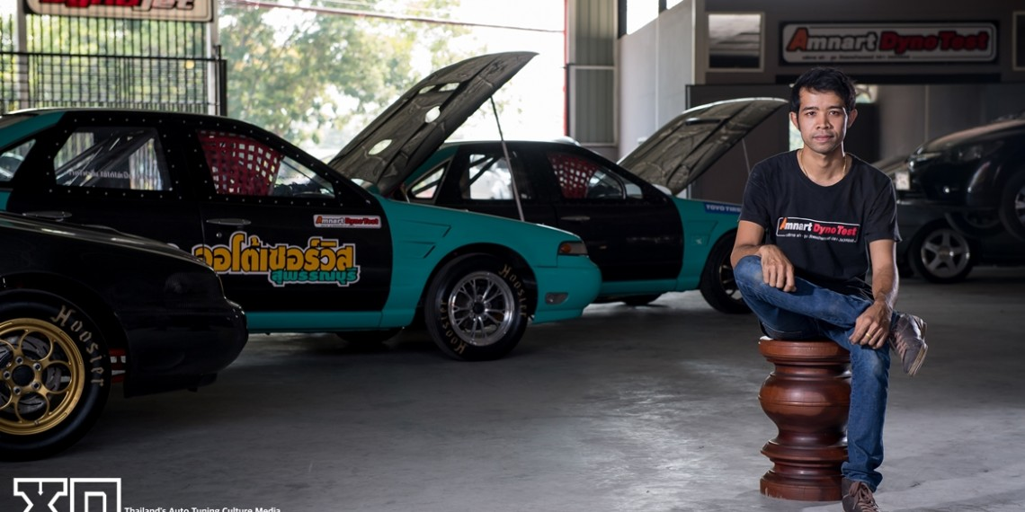 amnart auto service