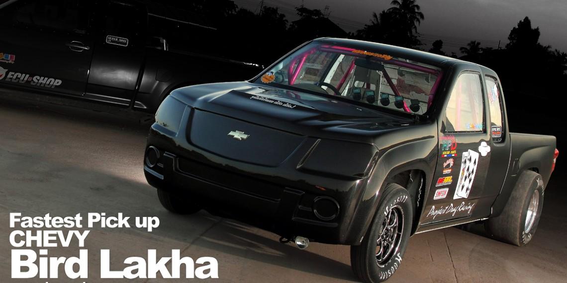 Chevy Lak 5