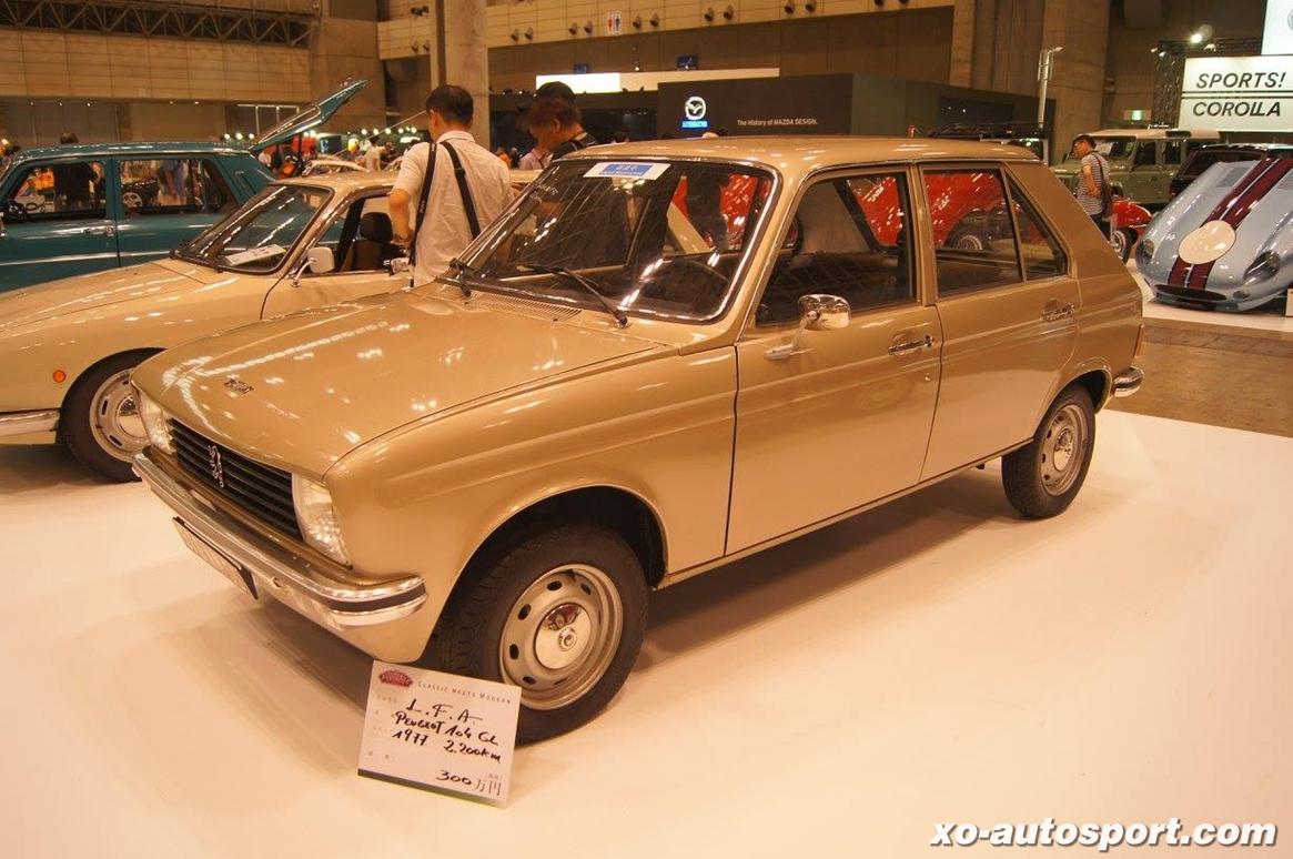 AUTOMOBILE_COUNCIL_Makuhari_Messe_36