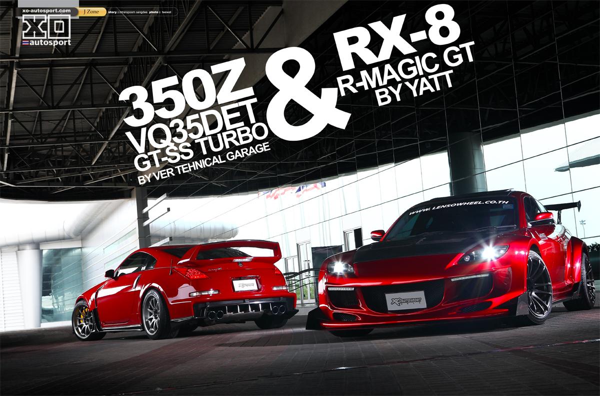 art 350z&RX8