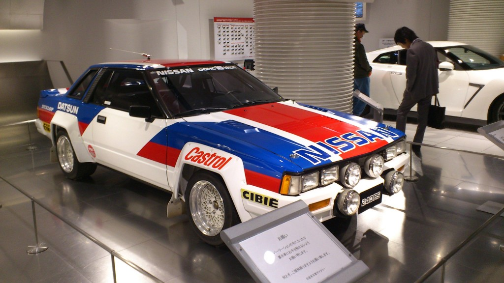 Nissan_240RS_1983_01