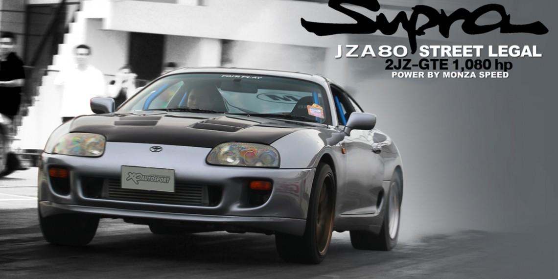 Supra_JZA80_Monza_01