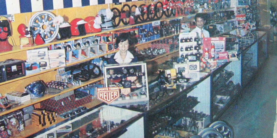 speed shop 80s