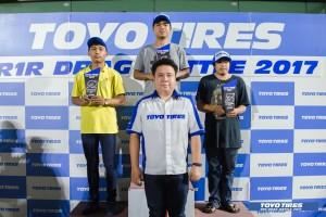 toyo tires thailand R1 68
