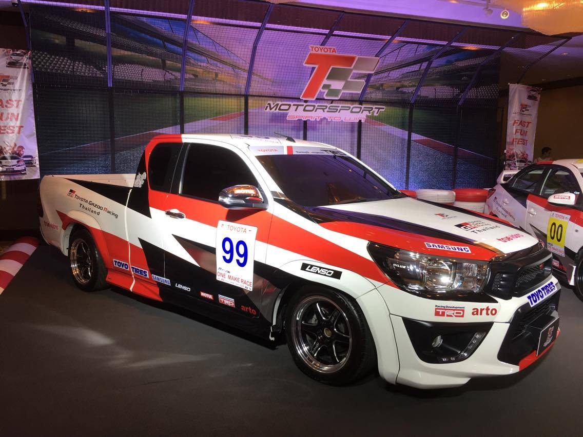 toyota motorsport 2017 (1)
