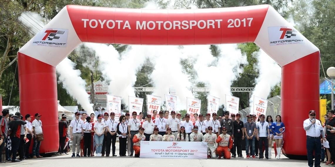 toyota-motorsport-2017-round-1-phuket-17