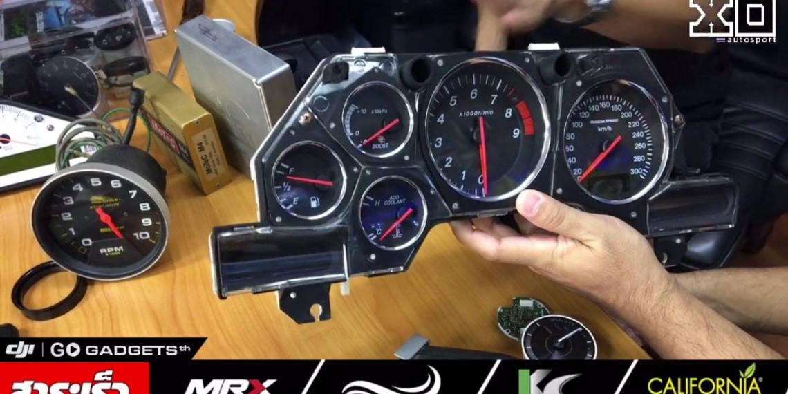 Boyz_Electronix Racing