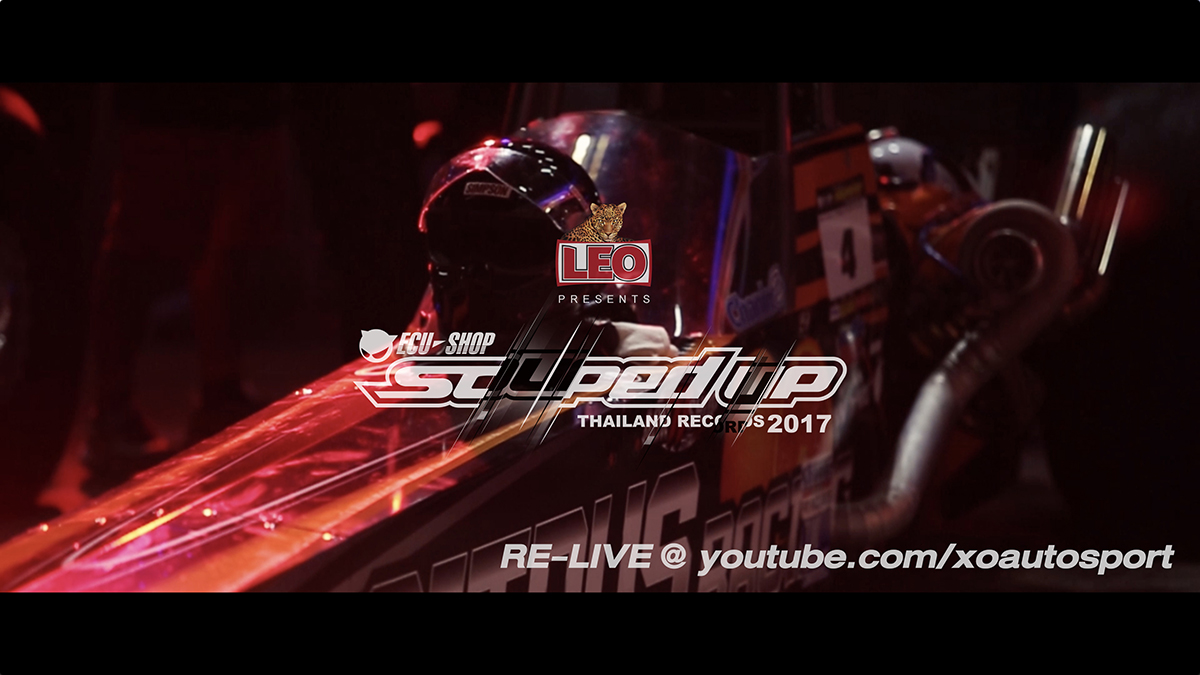 Leo Present ECU Shop Souped Up Thailand Records 2017 19