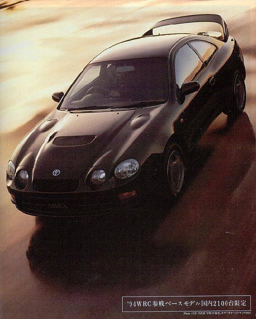 Toyota Celica GT-Four ST205 3