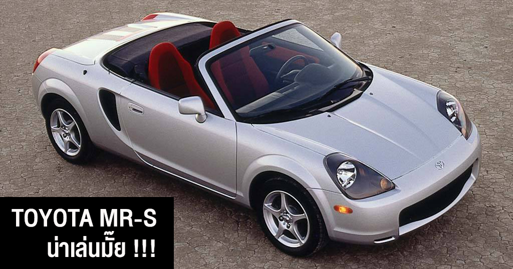toyota-mr-s-zw30-auto-collectibles