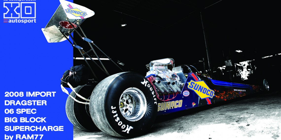 IMPORT DRAGSTER 06 SPEC BIG BLOCK SUPERCHARGE by RAM77