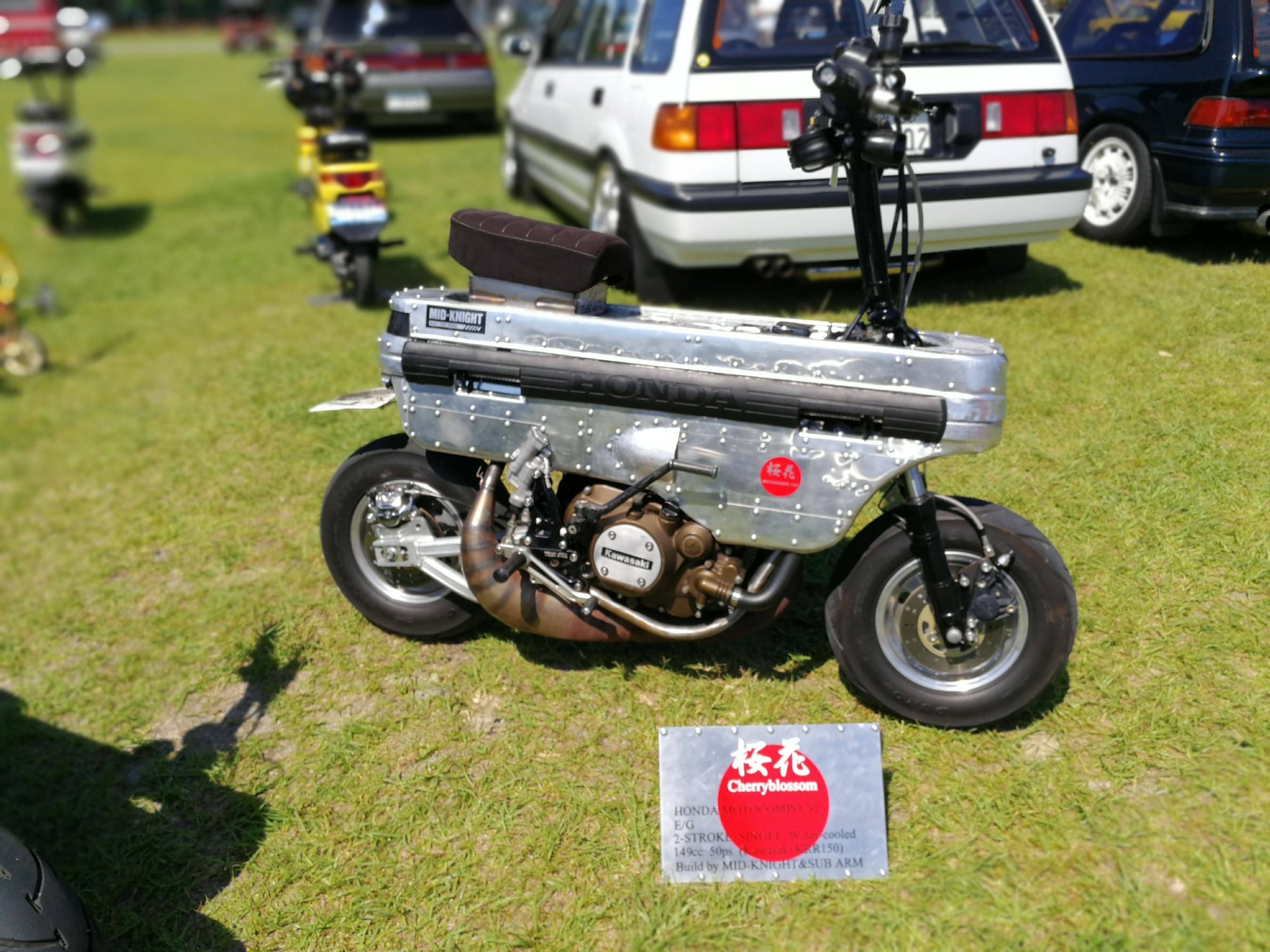 honda motoconpo OUKA 2
