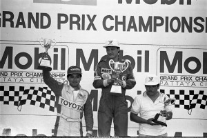 29_09 Mobil GP Championship 130