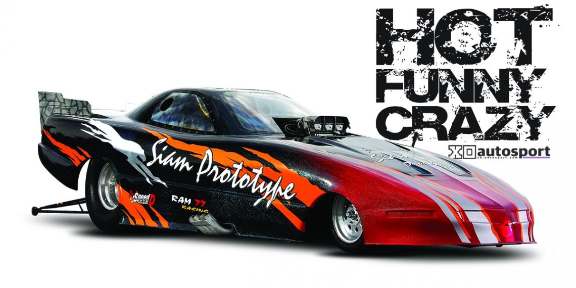 Funny-Car-Siam-Prototype