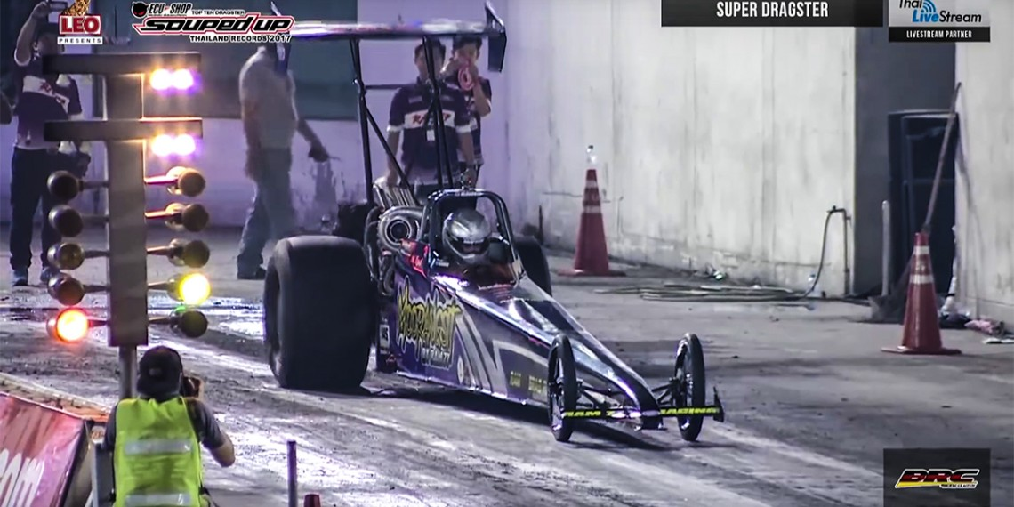 top-5-super-dragster-souped-2018-no-145-ram-77-speed-d-pro-shop