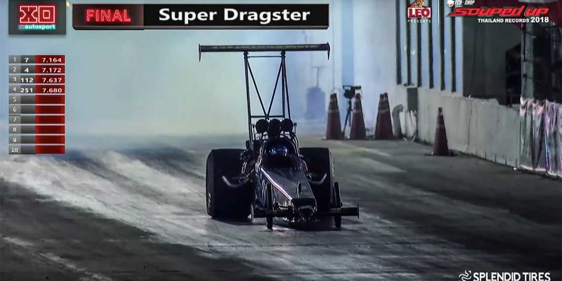 final-dragster-siam-prototype-2018