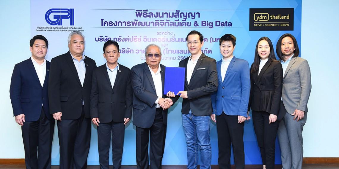 gpi-drive-to-digital-and-big-data-2019