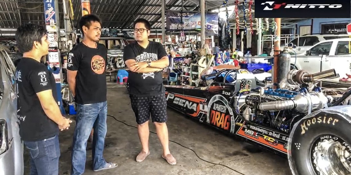 p-sena-dragster-souped-up-2018