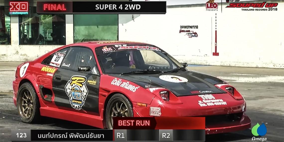 rspec2-super-4-2wd-champion-2018