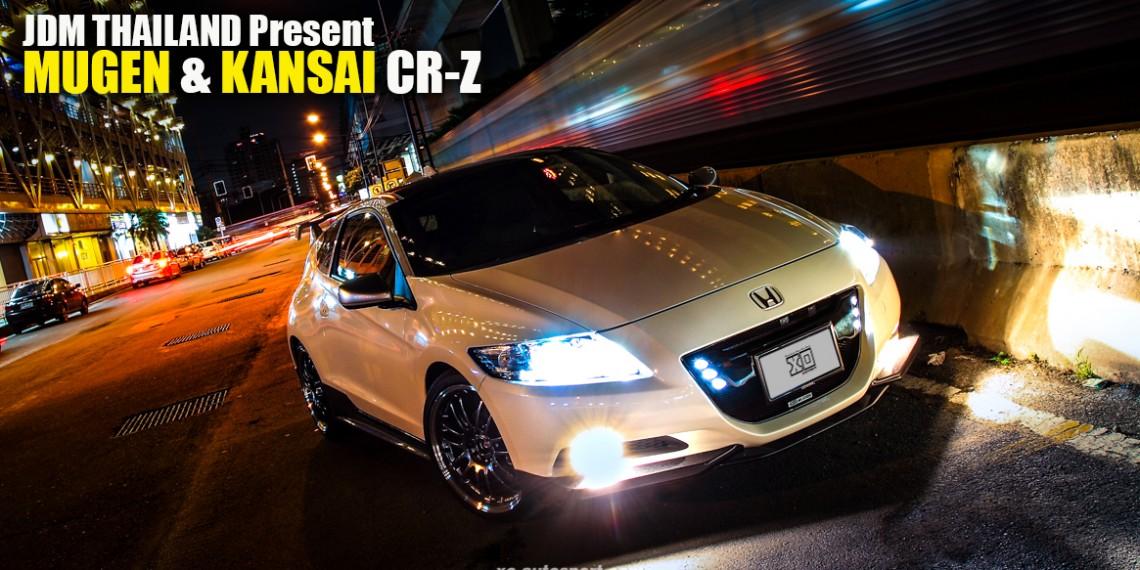 Open X1 Honda CRZ คุณเจต by pote 0006