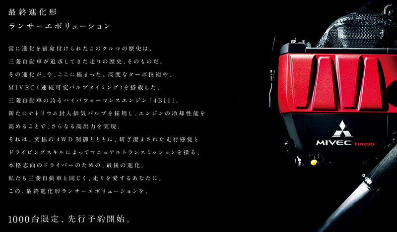 mitsubishi-lancer-ev-6_800x0w