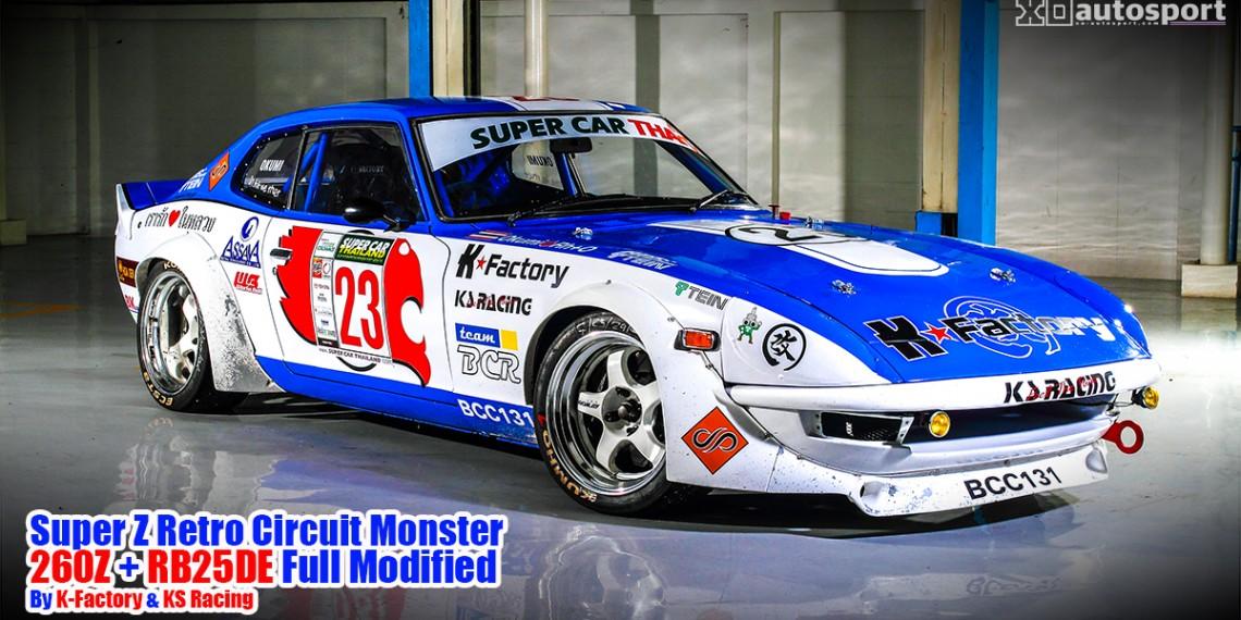 Super Z Retro Circuit Monster 01