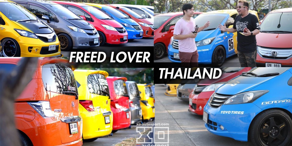 xo-live-freed-lover-thailand