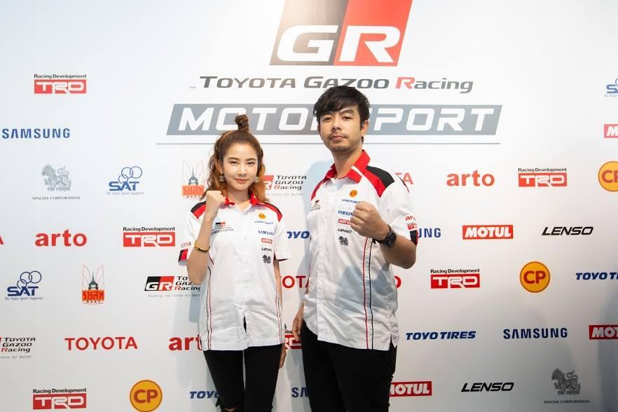 Toyota Gazoo Racing Motorsport 2019 3