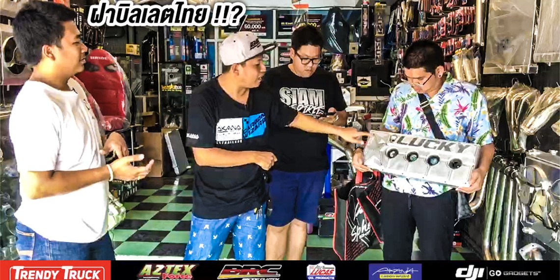 lucky-shop-racing-and-billet-2019