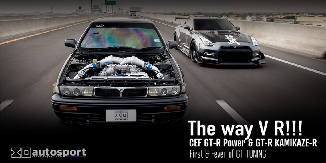 A31VR38 and GT-R Kamikaze-R by GT-Tuning