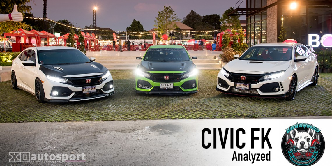 Civic FK AZC