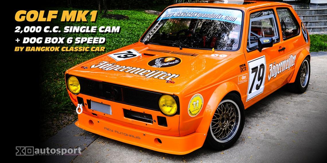 Golf GK1