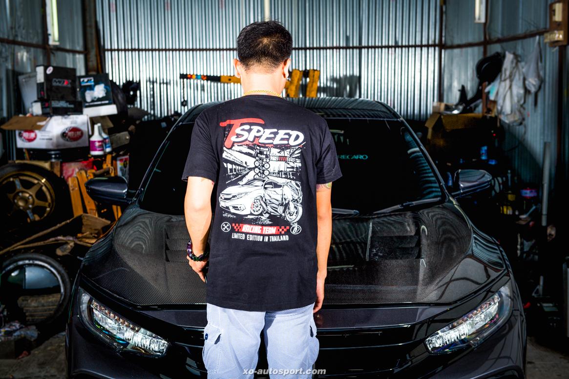 FK T-SPEED 12