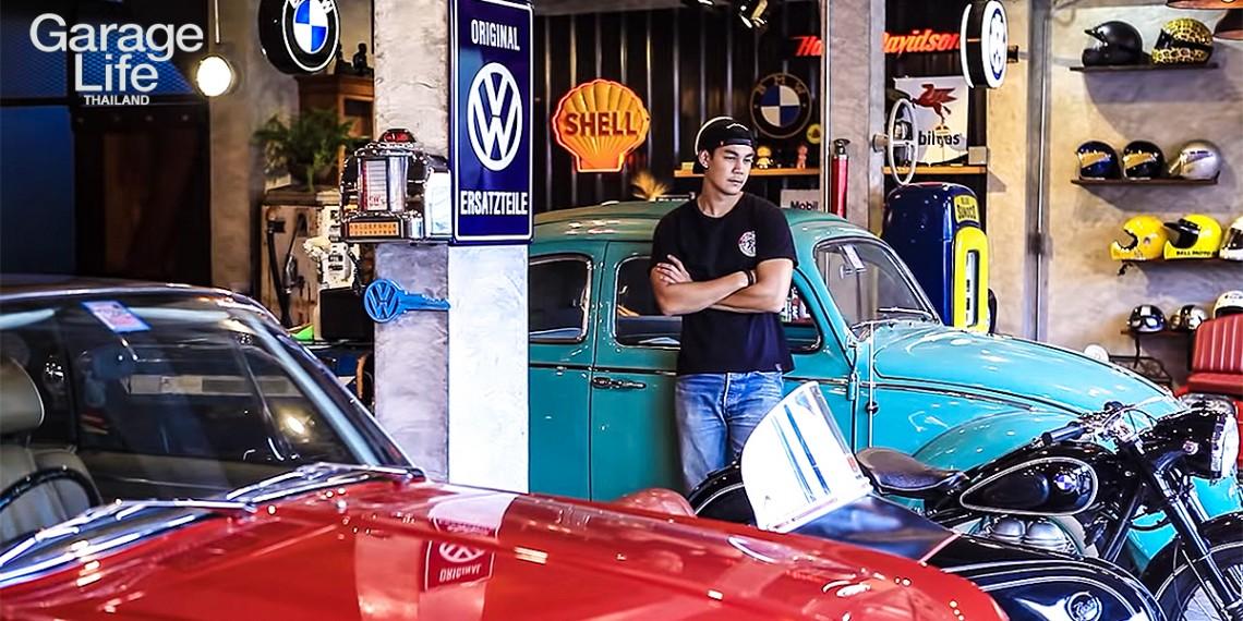 Garage Life Thailand
