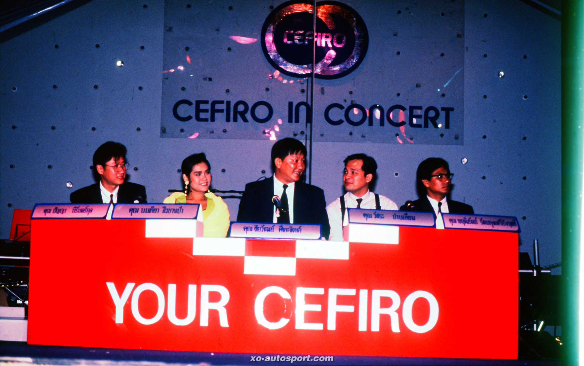 XO Cefiro A31 Legend 13