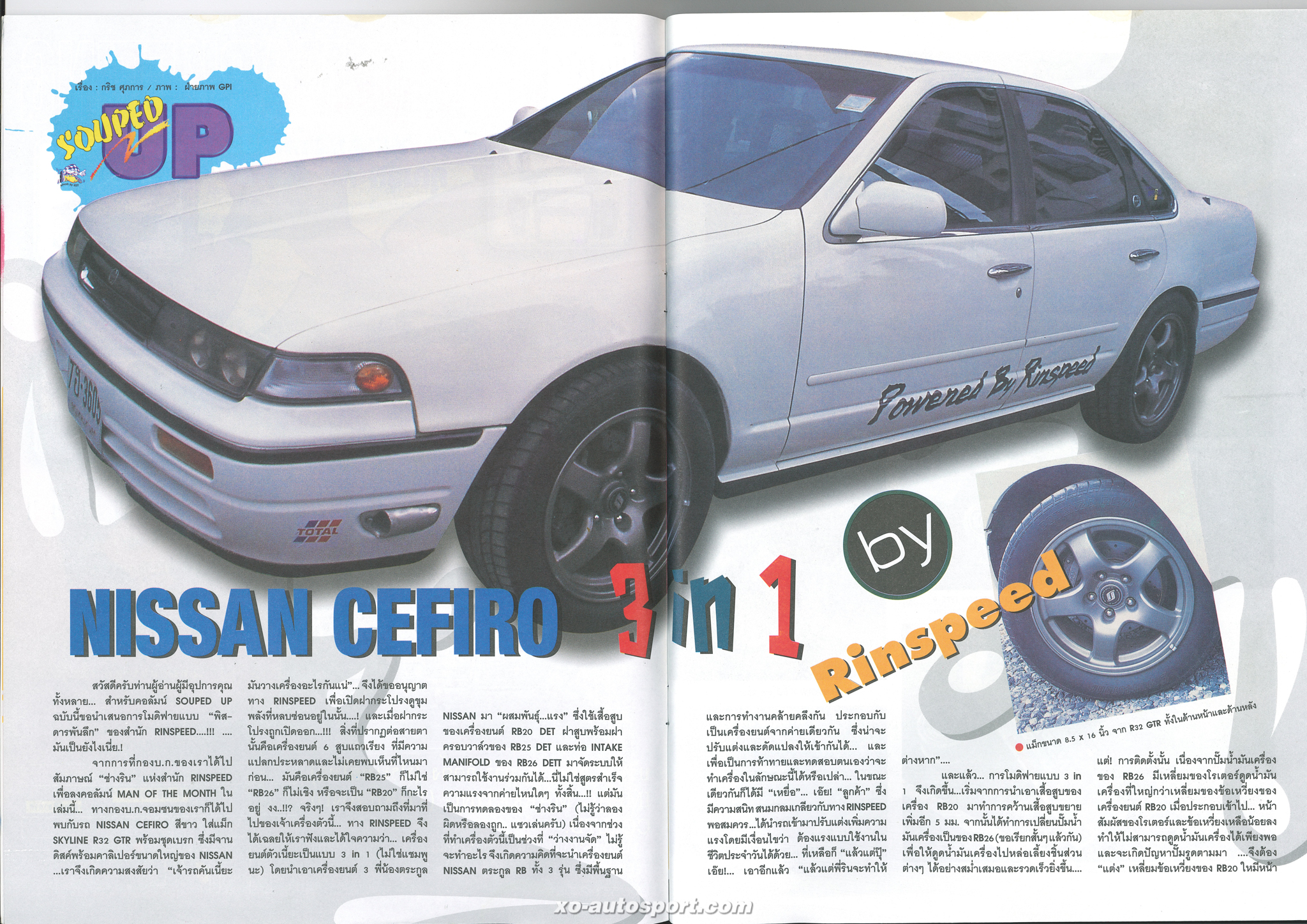 XO Cefiro A31 Legend 24