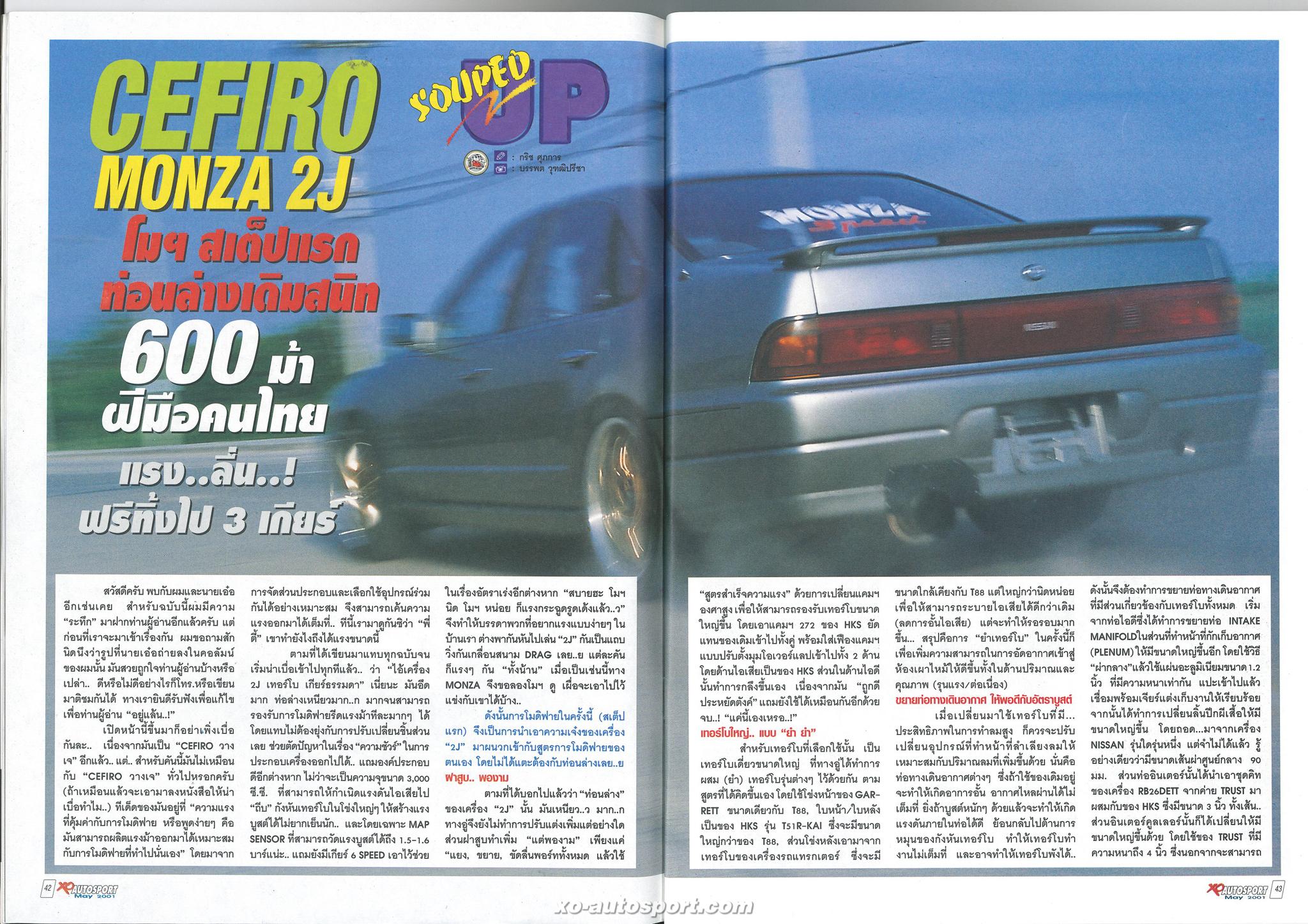 XO Cefiro A31 Legend 27