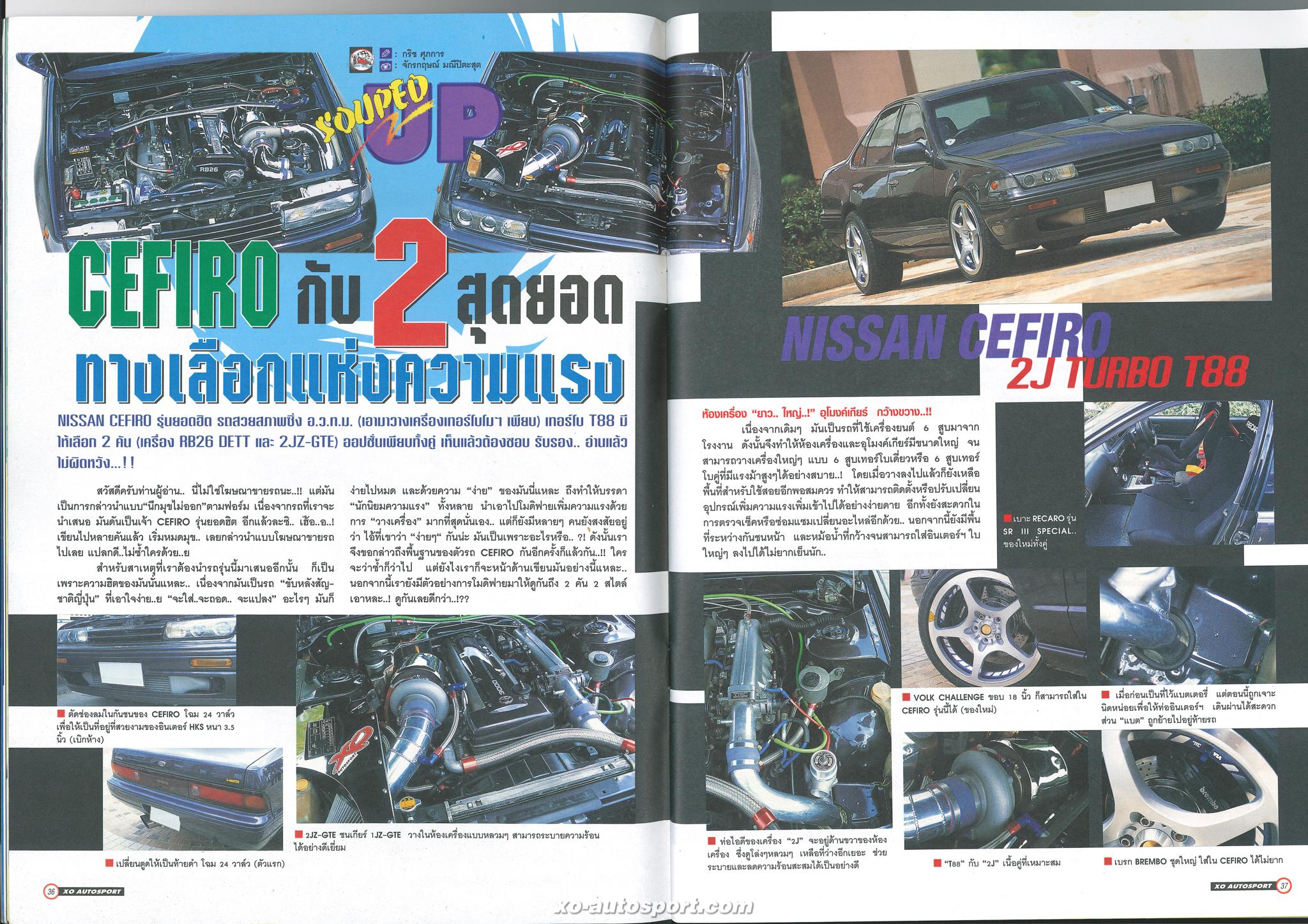 XO Cefiro A31 Legend 29