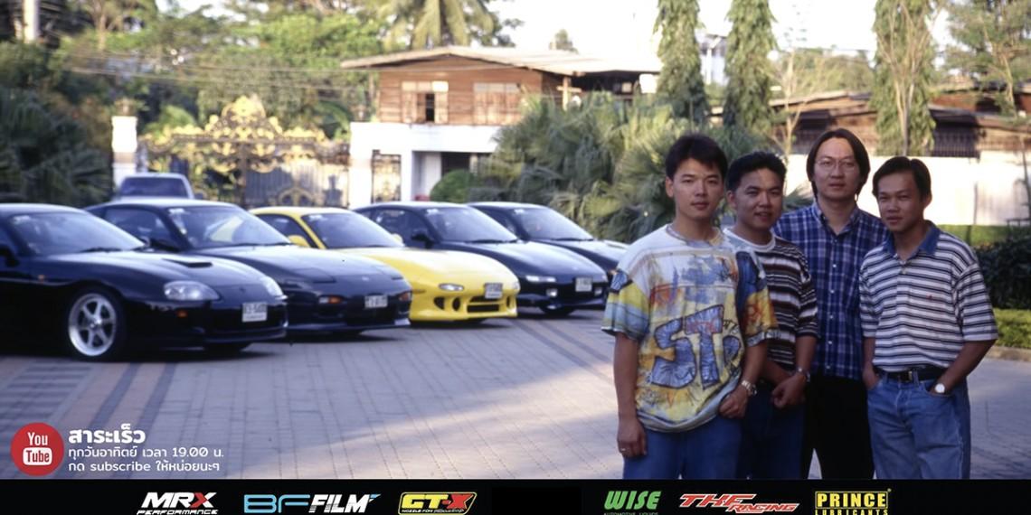 90s-street-racing-thailand-legend