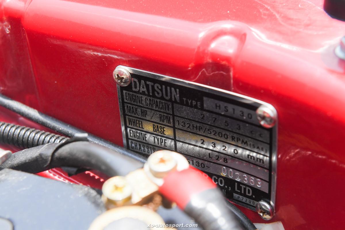 DATSAN 280Z 78