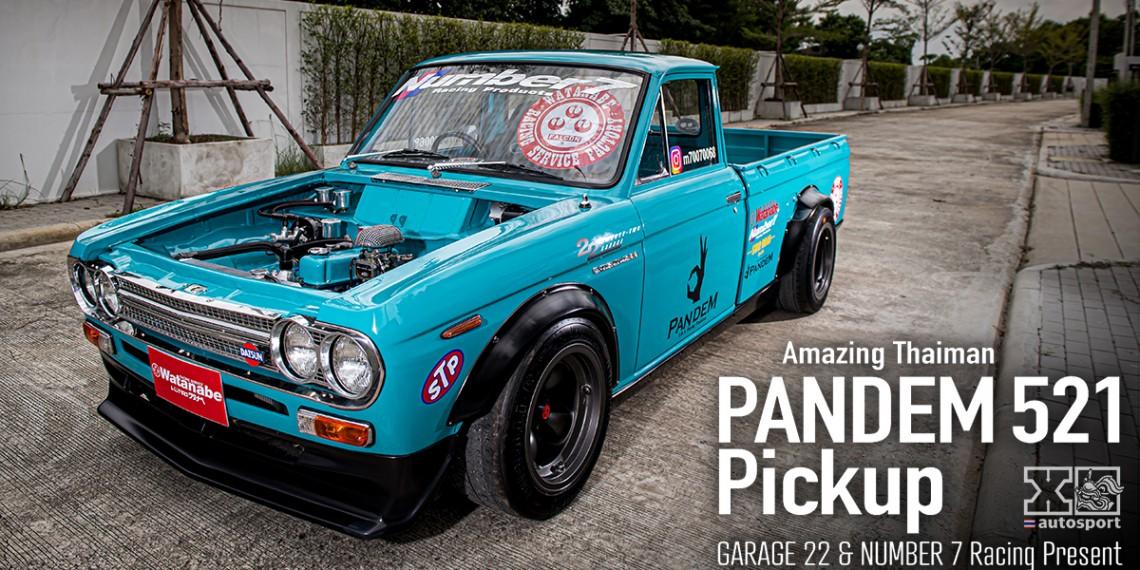 Datsun 521 Pandem