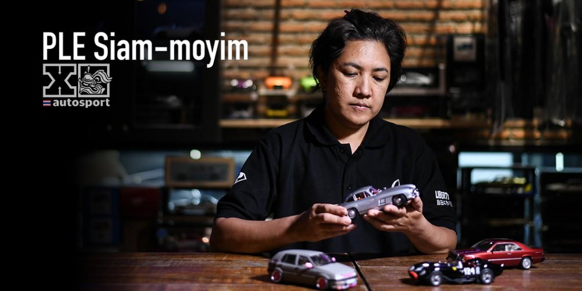 Ple Siam Mo Yim