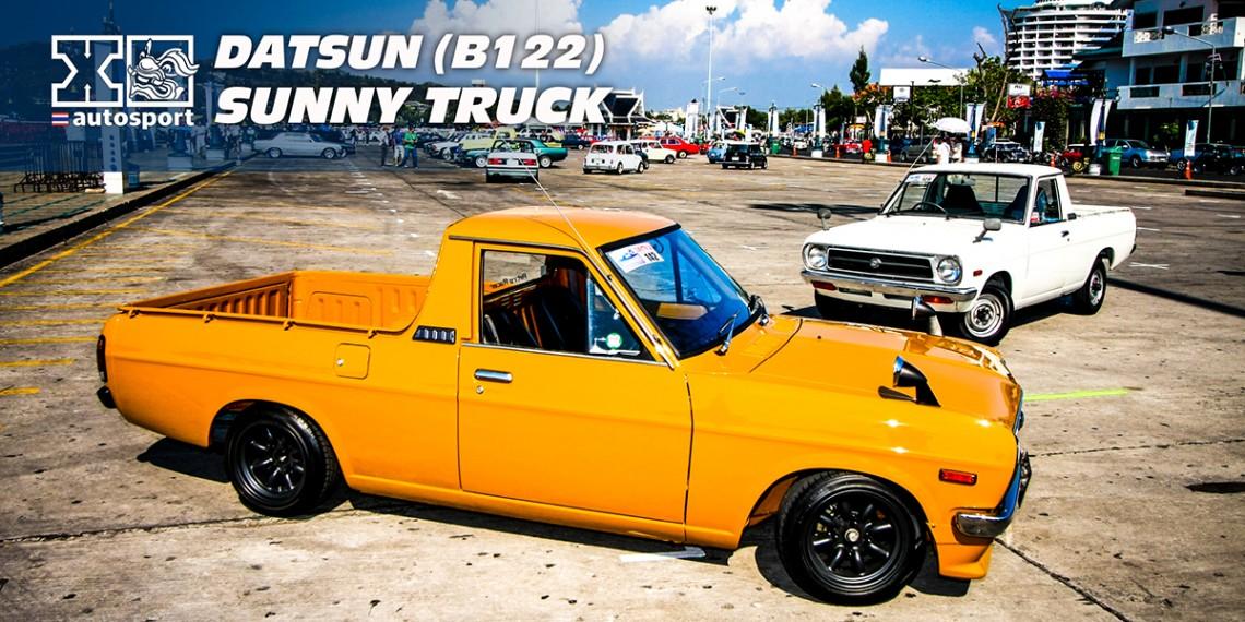 sunny truck 1200