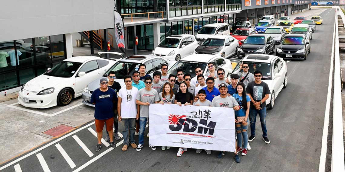 we love jdm