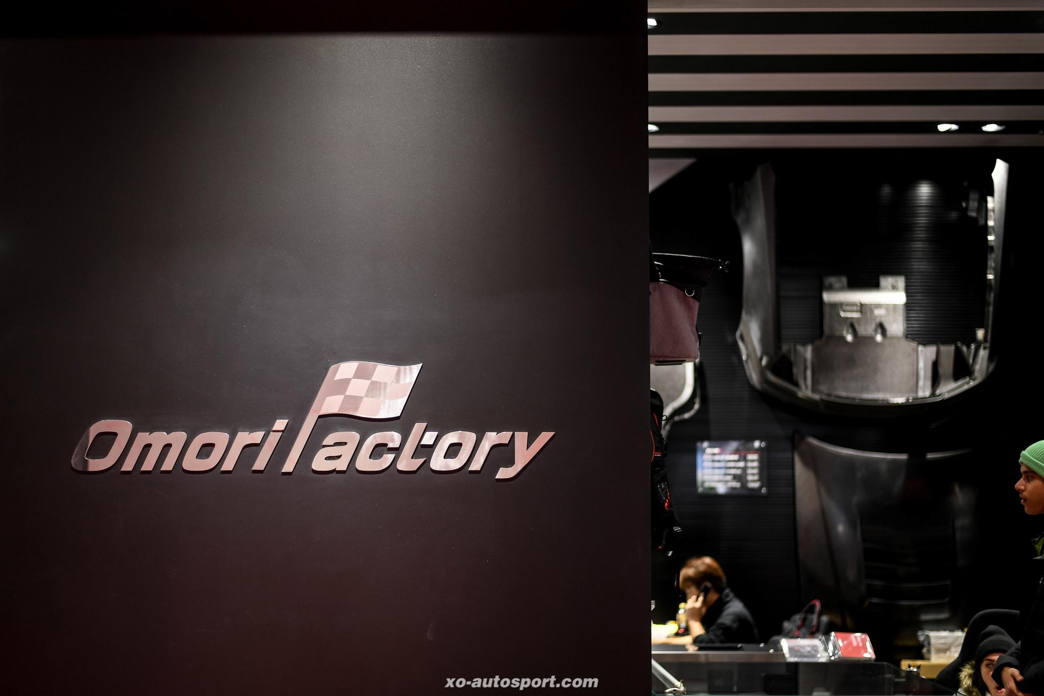 Nismo Omori Factory DSC_1268
