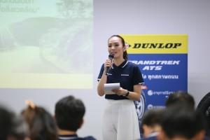 Dunlop3-17
